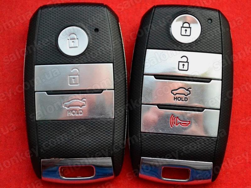 954404U000 Kia ключ 4 кнопки 954402T510