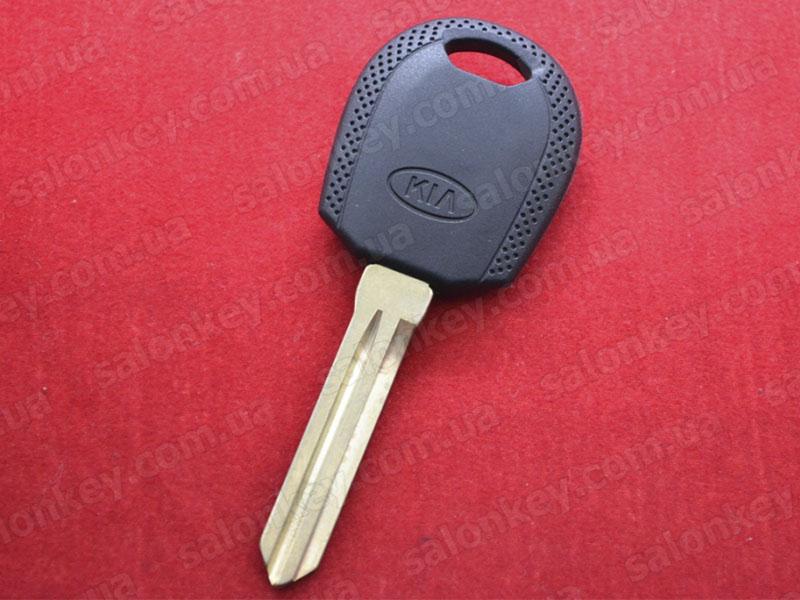 Kia ключ с чипом