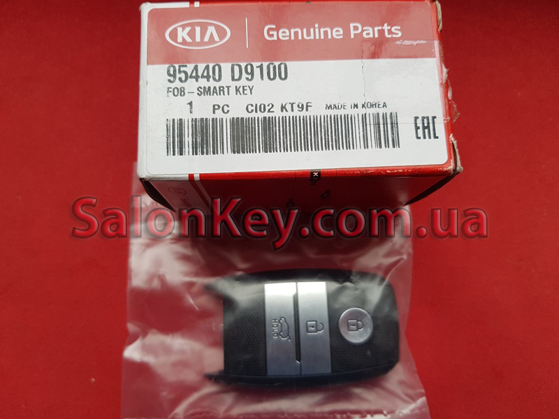 95440D9100 Key Kia