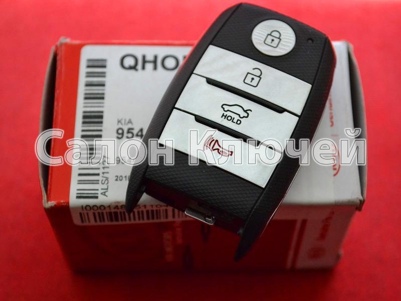 95440D4000 Key Kia