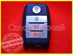 95440-C5000 Ключ Kia