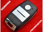 Ключ смарт Kia Sorento 2015+, ID47, TFKB1G047 (ORIGINAL)