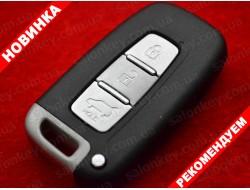 Ключ KIA smart  Sorento Sportage