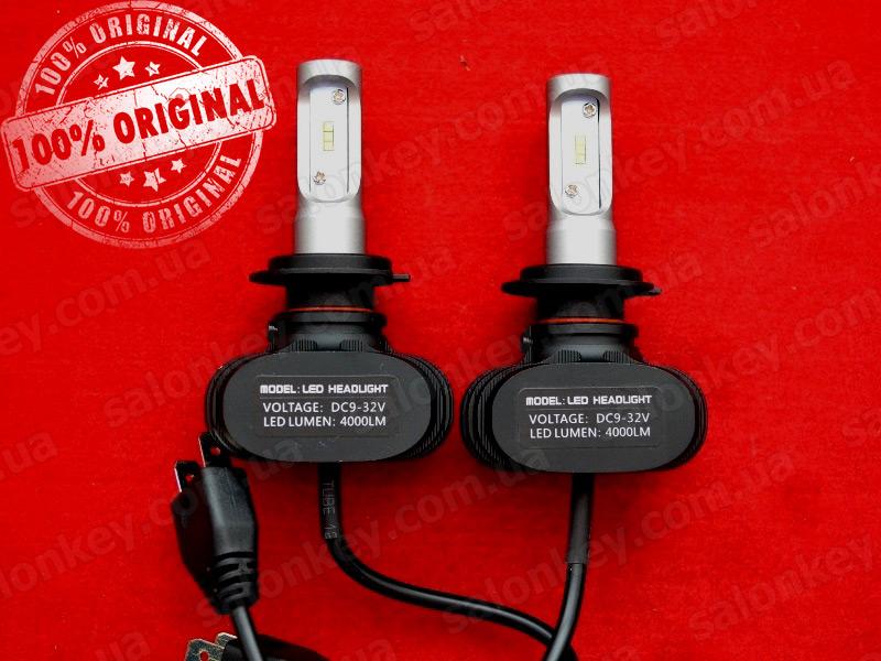 LED HeadLight S1 H4 автомобильные лед лампы 25W 8000Lumen