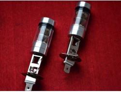 H1 100W 20 SMD Sharp белый