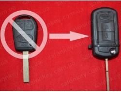 Ключ выкидной LAND ROVER для переделки из обычного 3 кнопочного