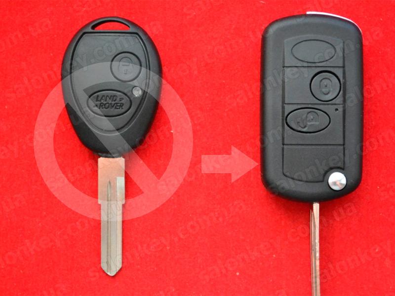 Ключ LAND ROVER выкидной для переделки из обычного