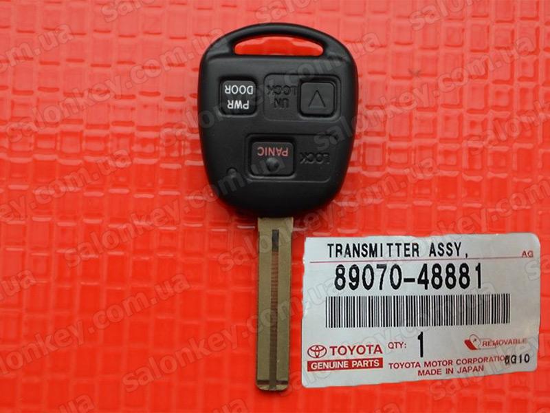 Ключ зажигания Lexus 8907060831