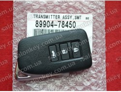 8990478450 Smart key Lexus 8990478590
