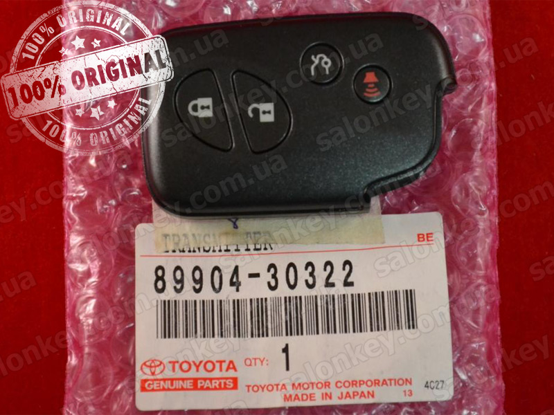 Смарт Ключ зажигания Lexus 8990430322