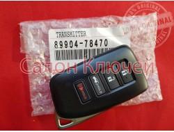 8990478470 Ключ LEXUS (ORIGINAL)