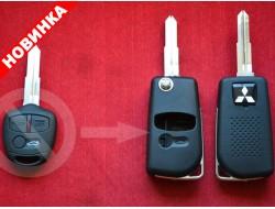 Ключ Mitsubishi Lancer выкидной для переделки