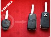 Ключ Mitsubishi Pajero выкидной для переделки