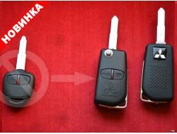 Ключ Mitsubishi Outlander выкидной для переделки
