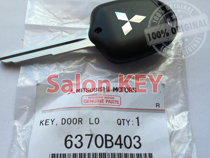 Ключ зажигания заготовка для Mitsubishi 6370B403