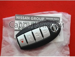 Ключ Nissan Leaf Versa Sentra 13-17