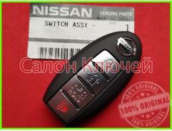Ключ Nissan Leaf USA 2013-2017 (Original), ID46 PCF7952, CWTWB1U840, 2EE-00053BA