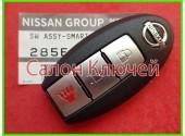 285E31KM0D Ключ Nissan с чипом и кнопками