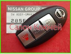 285E3-4CB1C Ключ Nissan (OEM) с чипом и кнопками 285E3-4CB1A