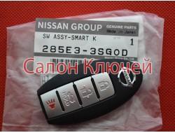 285E33SG0D Ключ Ниссан