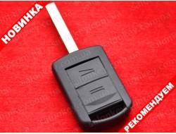 Ключ Opel Combo C 01-11г