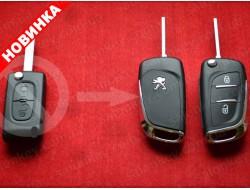 Корпус ключа Peugeot для переделки выкидного 2 копочного