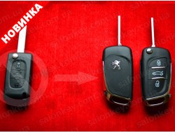 Улучшенный корпус ключа Peugeot для переделки из 3 кнопочного