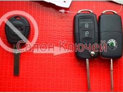 Ключ Skoda octavia выкидной 2 кнопки, для переделки из обычного