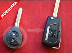 Ключ выкидной Toyota Camry Corolla RAV4 2 кнопки под Original