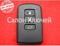 Ключ Toyota Highlander 2014-2018 (Original) BH1EW