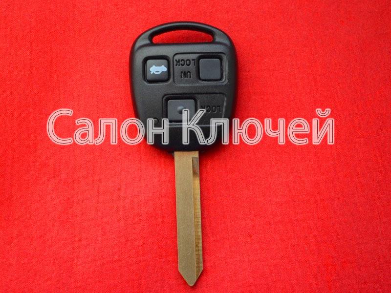 Ключ Тойота Авенсис 2003-2008