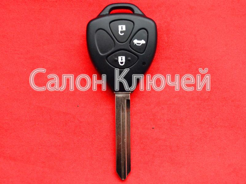 Ключ Тойота Авенсис 2008-2010