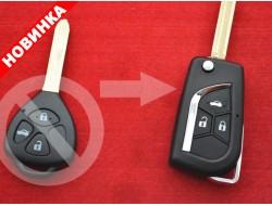 Ключ выкидной Toyota Camry Corolla RAV4 3 кнопки под Original