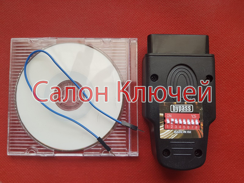 Vag immo bypass BYPASS For Audi/Skoda/Seat/VW BYPASS Immobilizer