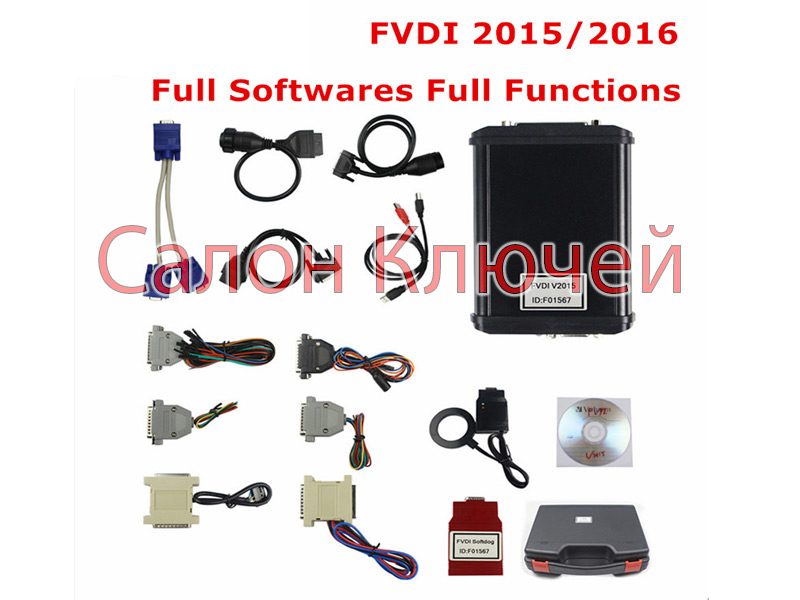 FVDI 2016 FULL Commander with 18 Softwares