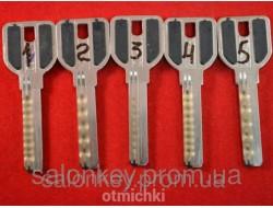 Набор универсальных ключе для китайских цилиндров №1