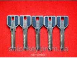 Набор универсальных ключе для китайских цилиндров №2