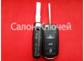 Ключ Volkswagen с чипом 5K0837202AD 434Mhz CAN id48