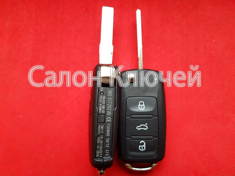 Ключ выкидной Фольксваген с чипом 3 кнопки 5K0 837 202 AD 434Mhz CAN id48