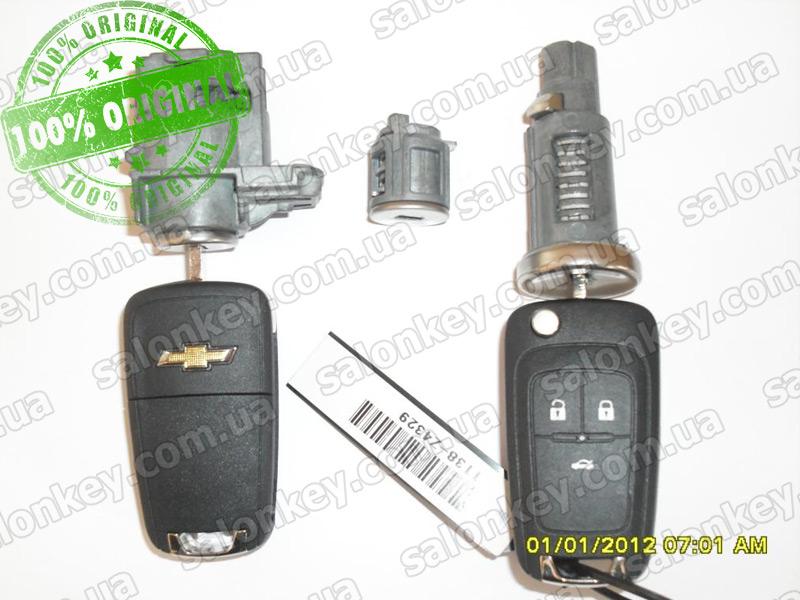 Комплект замков и ключей с чипами для Chevrolet Cruze
