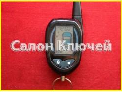 Брелок Sheriff ZX1055 LCD