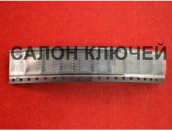7946 Philips Crypto ID46 pcf7946