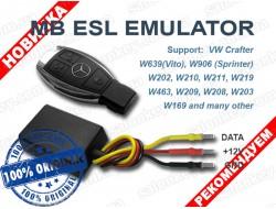 Универсальный эмулятор ESL/ELV для автомобилей Mercedes