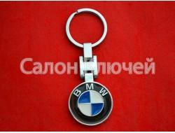 Брелок для ключей БМВ цветной
