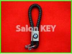 Брелок BMW кожаное плетение крепление для ключей карабин