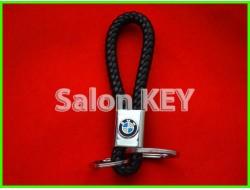Кожаный брелок BMW крепление для ключей кольца
