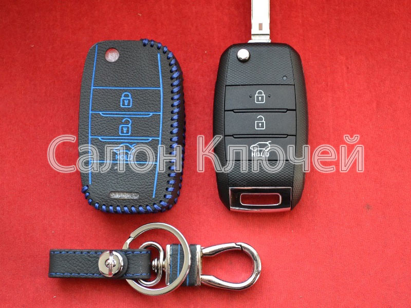 Case for key Kia
