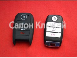Чехол силиконовый для смарт ключа KIA 4 кнопки