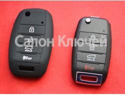 Чехол силиконовый для выкидного ключа KIA 4 кнопки