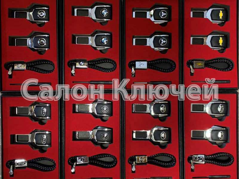 Подарочные авто наборы. Кожаный шнурок, заглушка для ремня.
